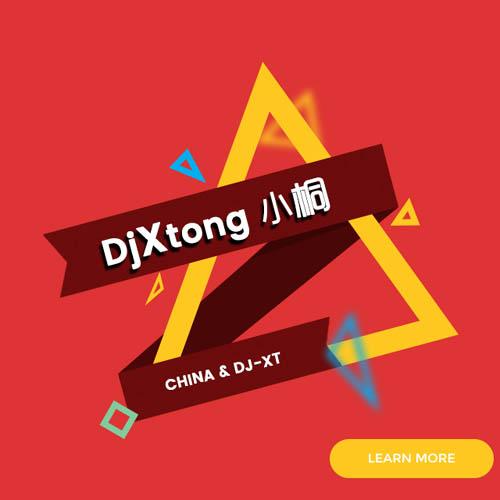 DJ.XTONG小桐